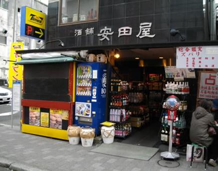 横浜中華街安田屋酒店